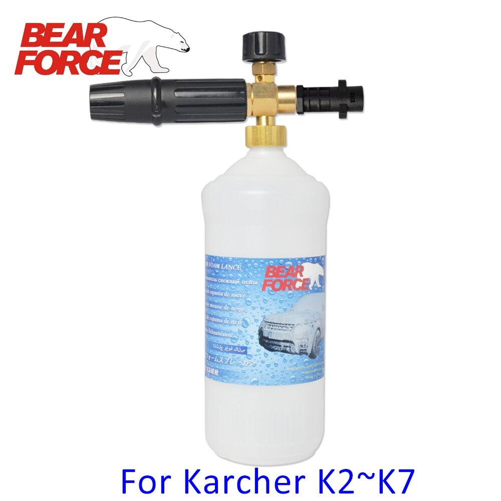 Foam Generator Foam Cannon Snow Foam Car Wash Soap Shampoo Spray For Karcher K2 K3 K4 K5 K6 K7 Tornado High Pressure Car Washers