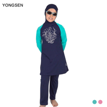 YONGSEN Islamic Girls Muslim Swimwear  Full Coverage Modest Arab Beach Wear Plus size Swimsuits