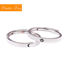 Sun Moon Couples Adjustable Ring Copper Alloy Silver Plating Lovers' Rings Fashion Trendy Women Jewelry Birthday Gift(China)