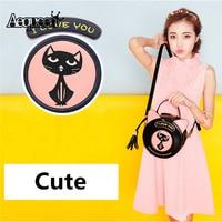 AEQUEEN Cute Cat Crossbody Bag Women Circular Shoulder Bags Tassel PU Leather Messenger Bags Lady Small Bag Sling Bolsas Female