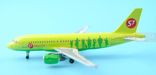Aeroclassics Siberia Airlines A319 VP-BTO 1:400 S7 commercial jetliners plane model hobby