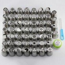 Mujiang 55 Stks/set Rvs Russische Tulp Icing Piping Nozzles Pastry Tips Cake Decorating Tools Voor De Keuken Bakken