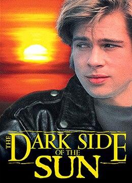 《再见艳阳天》1988年美国,加拿大,南斯拉夫剧情,爱情电影在线观看
