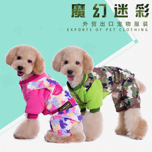 Manufacturers selling new pet clothing cotton dog clothes High quality pet clothing Magic camouflage undertakes to