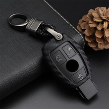 Peacekey carbon Car Key Cases For Mercedes for Benz Accessories W203 W210 W211 W124 Smart-2/3button Genuine leather Key Cover