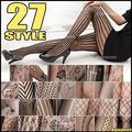 10x Fashion Women Sexy Black Fishnet Pattern Jacquard Stockings Pantyhose Tights 27 Style