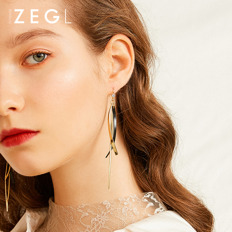ZEGL for round face earrings for women long tassel earrings temperament wild ear jewelryZEGL for round face earrings for women long tassel earrings temperament wild ear jewelry
