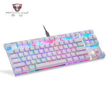 Motospeed CK101 Gaming Keyboard