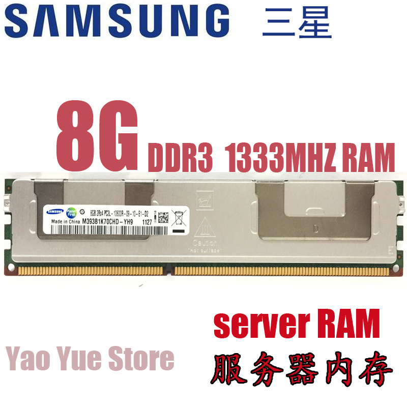 Free shipping For Samsung 8GB PC3 or PC3L 10600R DDR3 1333MHz 8G REG ECC server memory RAM 100% normal work