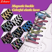 1Pair New Magnetic Elastic Locking ShoeLaces Special Creative 1Second No Tie Shoes lace Kids Adult Unisex Sneakers Laces strings