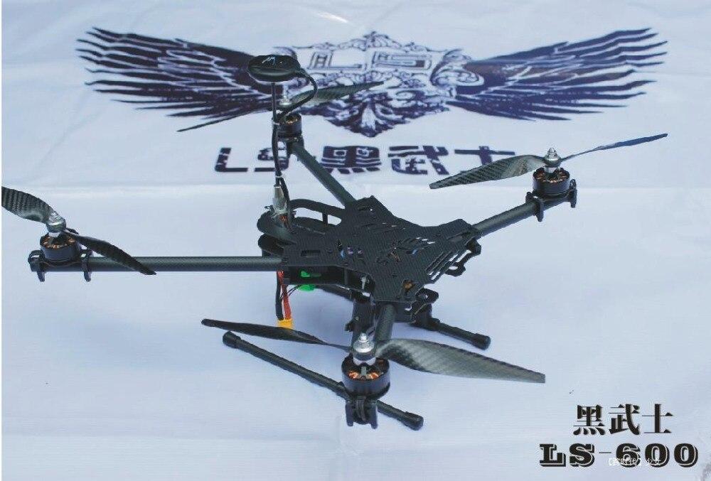 FPV LS-X4 600mm Alien Folding Four-axis Quadcopter X4/X8 Aircraft Frame Kit LS-600