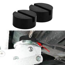 JEAZEA 2 sztuk samochodów tarcza gumowa Pad samochód Jack Pad ochraniacz ramy podnośnik podłogowy straż Adapter narzędzie podnośnik podnośnik