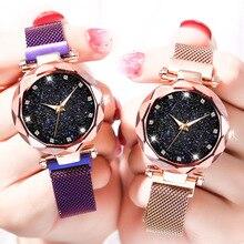 цена Luxury Women Watches Ladies Rose Gold Watch Starry Sky Magnetic Waterproof Female Wristwatch relogio feminino reloj mujer