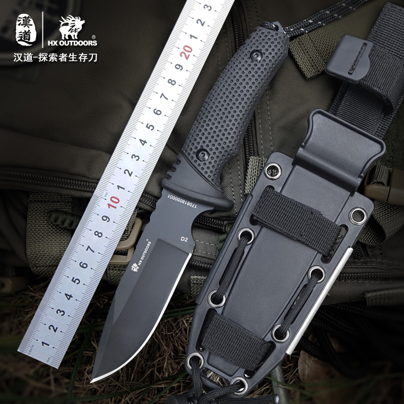 HX OUTDOORS D2 Blade Fixed Knife Rubber Handle Multifunctional Outdoor Survival Knives Utility Camping Self-Defense Knife Tools aluminum handle small machete fixed blade knife self defense outdoors camping tactical survival knives 1868