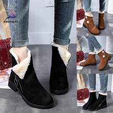 Women Boots Solid Color Suqare Heels Zipper Suede Keep Warm Snow Boots Round Toe Shoes Woman zapatos de mujer Plus Size 36~41(China)