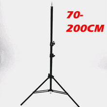 Roadfisher Esterno 45-75 cm 70-200 cm Cell Mobile Phone Tripod Holder Trasmissione In Diretta Photography Cavalletto di Sostegno Remote Controller(China)