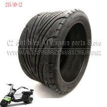 215/40-12 шины передние или задние 12 дюймов электрический скутер вакуумные шины для Harley китайский велосипед