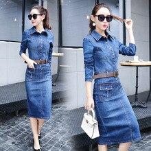 Women maxi jean dresses Summer Long Denim Dress Vestido casual Sleeve Jean penci slim vestivos Dresses