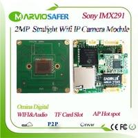 2MP FULL HD 1080P WI FI Starlight IP CCTV Network Camera Module Sony IMX291 / IMX290 Sensor Colorful Night Vision Max 128GB