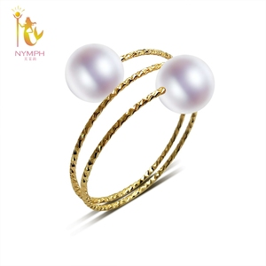 NYMPH 18K Yellow Gold Rings Natural Freshwater Pearl Rings AU750 Fine Wedding Brands For Women Trendy Party Engagement Box J302(China)