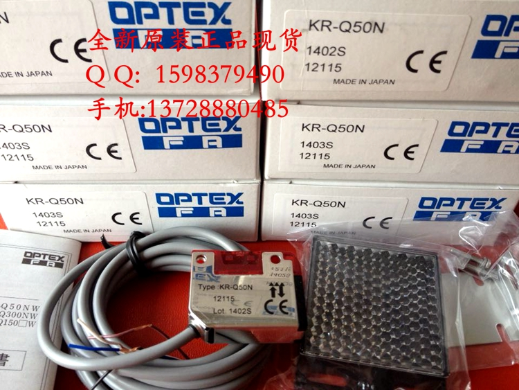 KR-Q50N  Photoelectric Switch