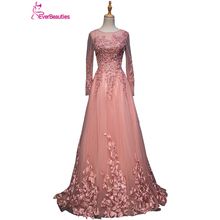 ФОТО Evening Dresses Long  Tulle Lace Appliqued Beaded Long Sleeves Prom Party Dresses Lace up Abiye Robe De Soiree Abendkleider