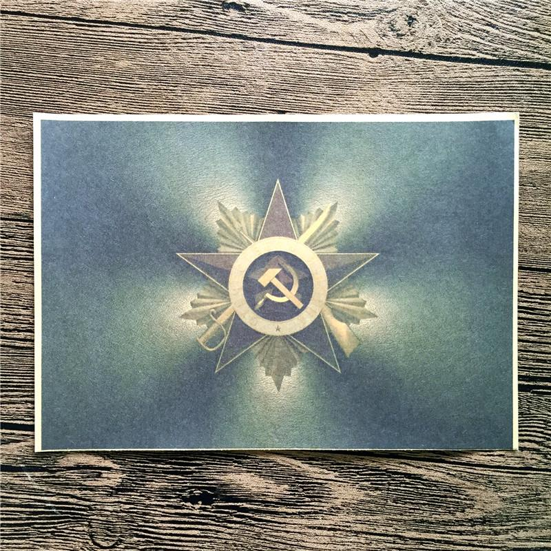 Hot sales XQ-001 back to the future kraft paper Communism flag wallpaper art poster pictures home decor for bathroom 42x30 cm