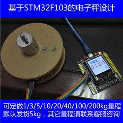 Projekt waga miernik ciśnienia ważenia HX711 moduł STM32 dostosowywanie w oparciu o STM32F103 waga elektroniczna