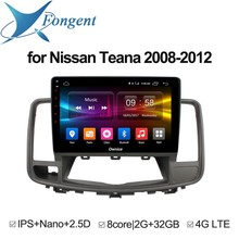for Nissan Teana 2008 2009 2010 2011 2012 Android Unit Computer Intelligent Multimedia dvd player DAB Carplay GPS Radio Stereo