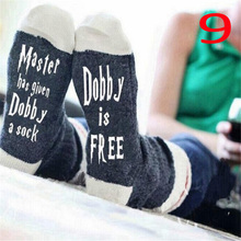 YJSFG HOUSE Women Men Socks Comfortable Master Has Given Dobby A Sock Is Free Casual Letter 19color Autumn Halloween