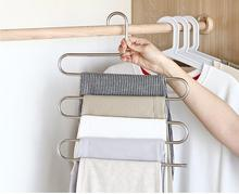 10PCS stainless steel multi-functional magic s-type multi-layer trousers rack