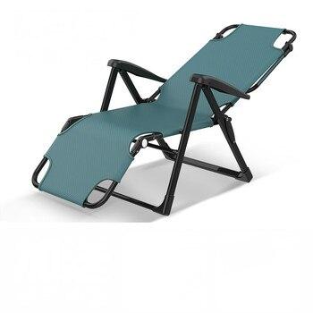 Pequeño sofá perezoso, silla abatible portátil para el hogar, oficina, Simple, plegable,...