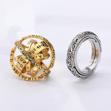 Astronomical Sphere Ball Ring for men woman Cosmic Finger Ring Couple Lover Universe Constellation Jewelry Gifts universe exploring the astronomical world
