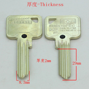 A229 House Home Door Key blank