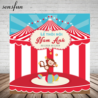 Vinyl Carnival Circus Tent Stage Monkey Photography Backdrop Original Design Custom Name Date Backgrounds For Photocall