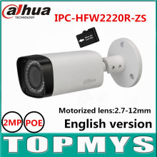 Dahua Varifocal Motorized Lens 2.7mm to 12mm IP Camera IPC-HFW2220R-ZS 2MP POE CCTV camera IR 30M security IP Camera