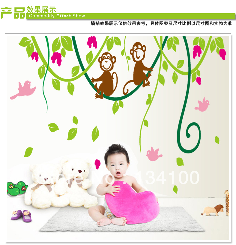 4 Cute Monkeys Wall Decals Sticker Nursery Decor Mural: Forest Series Cute Monkey Sitting On Vines Cartoon Wall