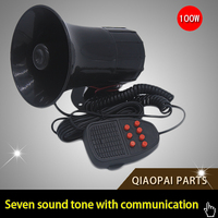 Free Shipping Super Loud 12V ABS Plastic Auto Alarm 7 Sound Tone Horn 125dB For Motorcycle