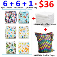 Mumsbest Unisex Pack Sale Hot Air Balloon Thin Waterproof Diaper Pants Set Baby Clothdiaper Pocket