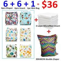 Mumsbest Unisex Pack Sale Hot Air Balloon Thin Waterproof Diaper Pants Set Baby Clothdiaper Pocket