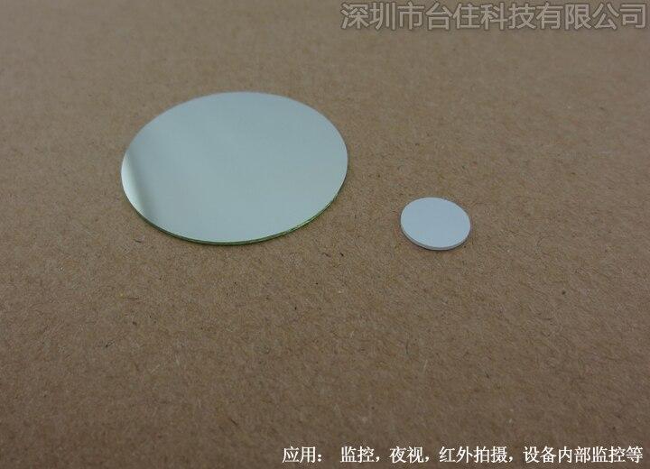 780-1100nm длинные Wavepass инфракрасный фильтр Невидимый оптический фильтрующая пленка-фильтр с покрытием фильтр T_80