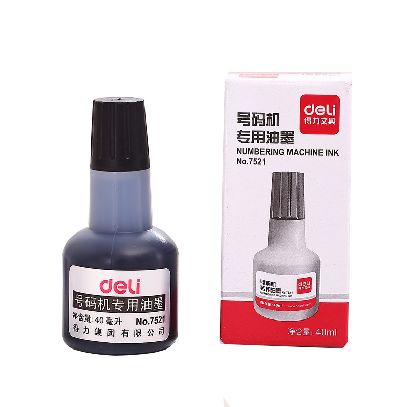 1 PCS 40ML Machine Numbering Ink Automatic In The Coding Number Page Chapter Machine Of Digital Stamp Marking Supplement Ink 04