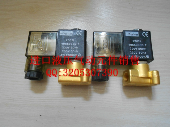 PARKER Parker genuine brass two three-way direct-type normally closed solenoid valve pneumatic valve 301DG1GVG2 guide type brass solenoid valvula de agua2v250 25 two position two way normally closed solenoid valve g1 2 ac220v