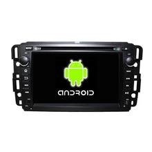 ROM 16G Quad Core 1024*600 Android 5.1.1 Fit GMC Yukon Tahoe 2007 2008 2009 2010 2011 2012 Car DVD Player Navigation GPS Radiol