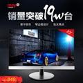 [ReadStar] AOC I2369V AOC IPS 23 polegada de tela ultra fronteira estreita LCD tela do computador 1920x1080 IPS interface DVI