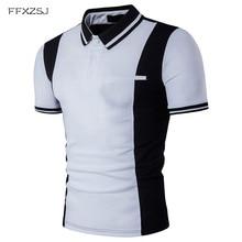 """FFXZSJ """"New Black White Patchwork"""" vyriškas polo marškinėliai 2017 m. Vasaros polos marškinėliai vyrams """"Slim Cotton"""" Kasdienis prekės ženklas Vyriški drabužiai Plus"""
