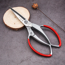 купить Professional Strong Sewing Scissors Cuts Straight and Fabric Clothing Household Office Tailor's Scissors Fabric Tools for Sewing по цене 659.3 рублей