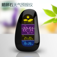 Big sale Digital Indoor Outdoor Wireless Weather Station Cobblestone Colorful LED Thermometer Humidity Alarm Clock Sooze RF Remote Sensor