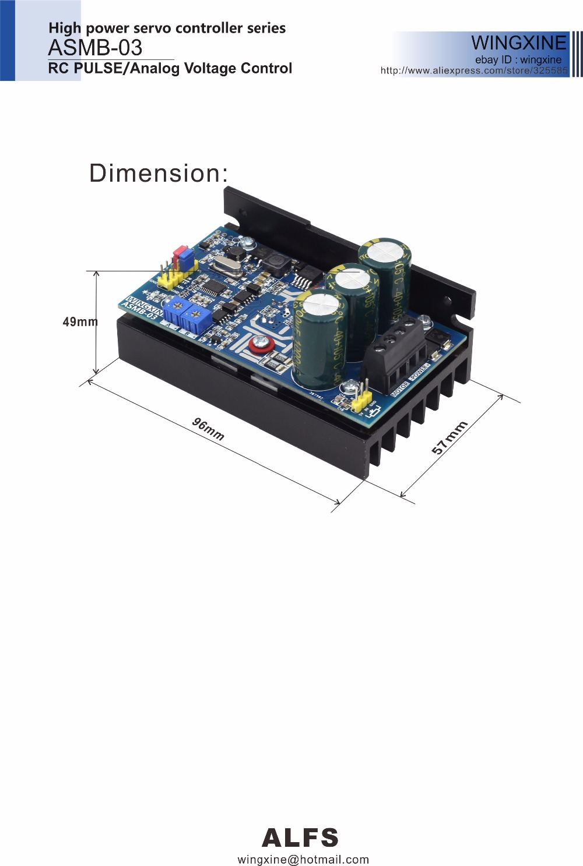 high quality servo controller 05