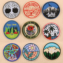 Circular The Woods And Flowers Embroidered Iron On Patches For DIY Cloth Patch Fashion Design Motif Applique Badge